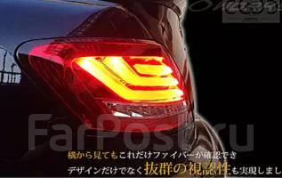 Стоп-сигнал. Toyota Mark X, GRX120, GRX121, GRX125. Под заказ