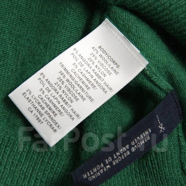 Пуловеры. 42, 44, 46
