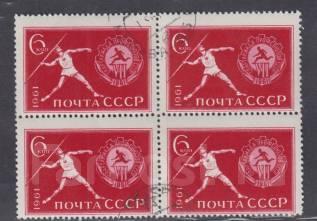 1961г СССР. Гаш.