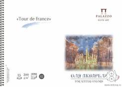 """Альбом д. акварели, """"Tour de France"""", А3, 15 л, бумага торшон, 300гр"""
