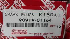 Свеча зажиган. K16R-U11 BKR5EY-11 90919-01164 90919-01240 (ORIGINAL)