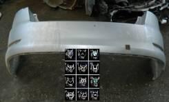 Бампер задний для Ford Mondeo 4 1483920