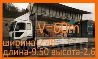 Фургоны-бабочки 50-60-80 кубов -Грузоперевозки