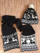 Шапка и шарф. 58, 59