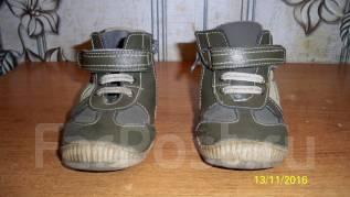Обувь бесплатно одним лотом.