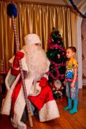 Настоящий Дедушка Мороз и Снегурочка поздравят Ваших ребятишек!