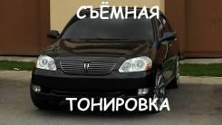 Съемная тонировка (готовый вырезанный комплект на Вашу машину)