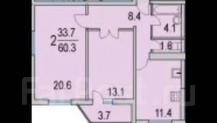 2-комнатная, улица Южная 15. ЮЖный, агентство, 65 кв.м.