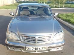 Капот. ГАЗ Волга ГАЗ 31105 Волга