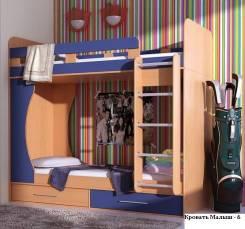 Изготовление мебели. Под заказ