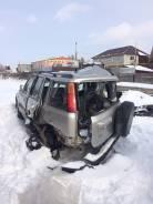 Honda CR-V. ПТС документы на хонда CRV RD1