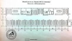 Места парковочные. улица Кирова 25б, р-н Вторая речка, 85 кв.м., электричество