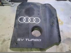 Крышка двигателя. Audi A6, C5 Двигатель AEB