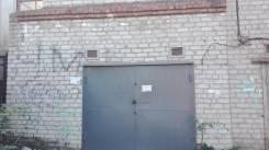 Гаражи капитальные. улица Часовитина 5, р-н Борисенко, 36 кв.м., электричество, подвал.