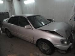 Toyota Corolla. Куплю на разбор проблемное авто.