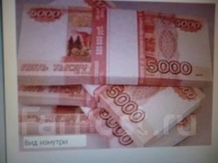 Куплю калеса на мерседес G-500. R 19-20 до 50т. р