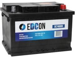 Edcon. 74А.ч., Обратная (левое), производство Европа