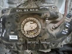 Бак топливный. Toyota Vitz, KSP90, NCP91, SCP90 Двигатели: 1NZFE, 2SZFE, 1KRFE