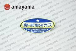 Эмблема Toyota 7456240040