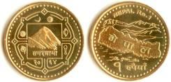 Непал 1 рупии (иностранные монеты)