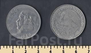 Мексика 1 песо 1971 год