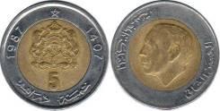 Марокко 5 дирхамов 1987 (иностранные монеты)