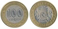Казахстан 100 тенге 2005 год (иностранные монеты)