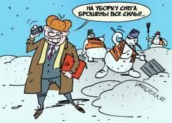 Уборка снега в Хабаровске.
