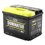 Dominator. 55 А.ч., производство Россия