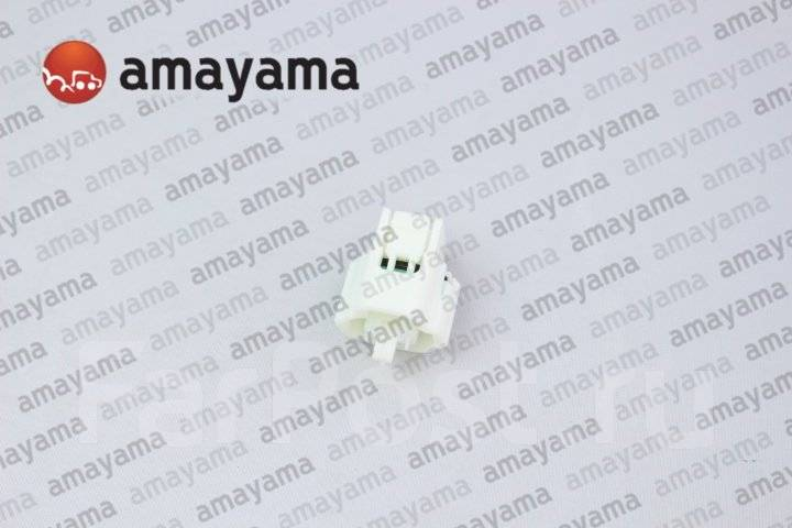 toyota 8425068100