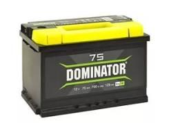 Dominator. 75 А.ч., производство Россия