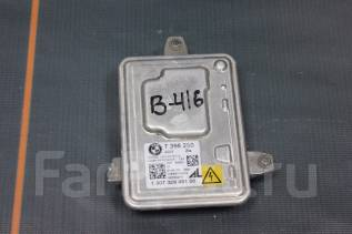 BMW - Блок розжига фары - 7356250