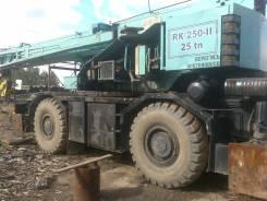 Kobelco RK250. Кран /2, 2 400 куб. см., 25 000 кг., 42 м.