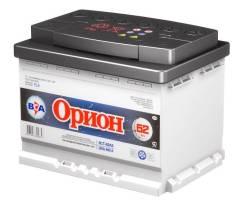 Орион. 62 А.ч., производство Россия