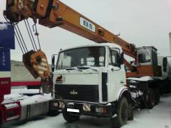 Силач КТА-25. Автокран МАЗ 5320 , 11 150куб. см., 21,00м.