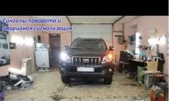 Ходовые огни. Toyota: Allion, Mark X, Auris, Corolla Levin, Brevis, RAV4, Town Ace Noah, Rush, Tundra, Corona, Crown, Vista, Celsior, bB, Altezza, Har...