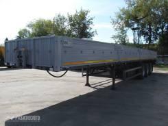 МАЗ 975800-2010, 2016. МАЗ 9 7 5 800-2010 полуприцеп, 27 300 кг.
