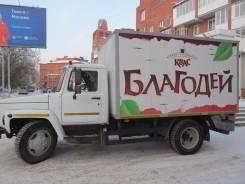 ГАЗ 3309. Продаётся грузовик ГАЗ-3309, 119 куб. см., 4 000 кг.