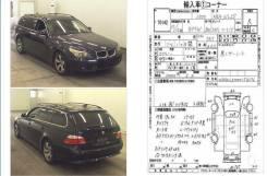 BMW 5-Series. E61 60, N52B25