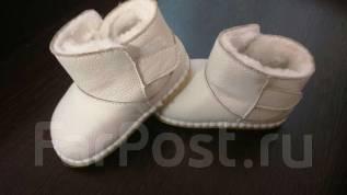 Детская обувь. 19