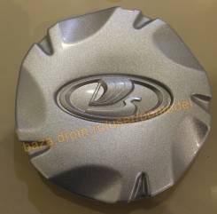 """4шт комплект крышек для литых дисков Lada Vesta 15"""". Диаметр Диаметр: 15"""", 1 шт."""