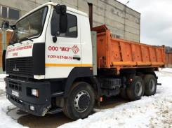 МАЗ 6501А8-370-021. Маз самосвал-сельхозник с прицепом, 397 куб. см., 20 000 кг.