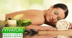 Эксклюзивный массаж, SPA-процедуры, обертывания