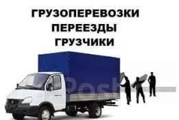 Грузовик с будкой+грузчики , услуги вышки, грузовик с краном
