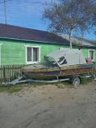 Казанка-5М4. длина 4,60м., двигатель подвесной, 60,00л.с., бензин