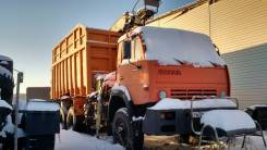 Камаз 53228. Ломовоз (хапок, курица), 3 000 куб. см., 14 000 кг.