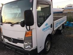 Nissan Atlas. F24, ZD30