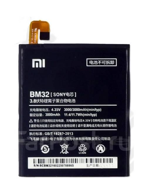 Xiaomi батарея 45 градусов металлический кейс dji как изготовить
