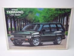 Aoshima Nissan Terrano1/24