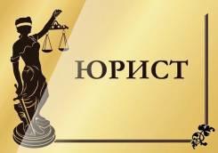 "Юрист. ООО ""Веста"". Проспект Красного Знамени 59"